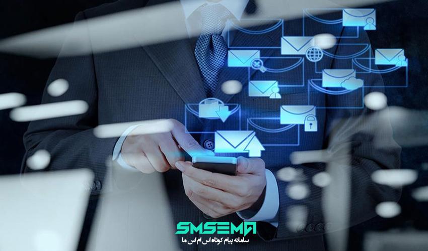 خط خدماتی چیست؟ ارائه خط خدماتی-سامانه پیام کوتاه اس ام اس ما