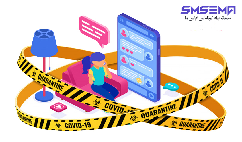 قدرت پیامک در اپیدمی کرونا-سامانه پیام کوتاه اس ام اس ما